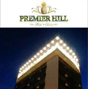 Premier Hill Hotel