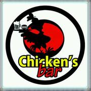 Chicken's Bar
