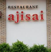 Ajisai Restaurant