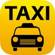 Taxi de Asunción - Parada Nº 54