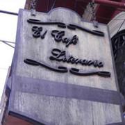 Café Literario