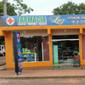 Farmacia Luz de FARMACIAS en LOMA GRANDE