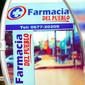 Farmacia Del Pueblo de FARMACIAS en SAN ALBERTO