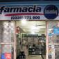 Farmacia Amambay II de EMPRESAS en TODO EL PAIS