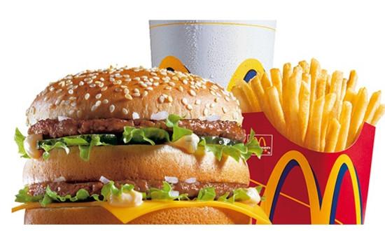 McDonald's - Encarnación