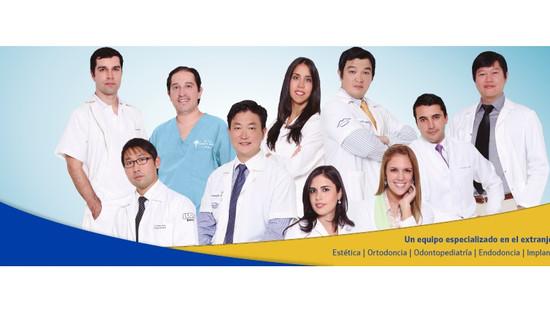 Asunción Dental Clinic - CDE