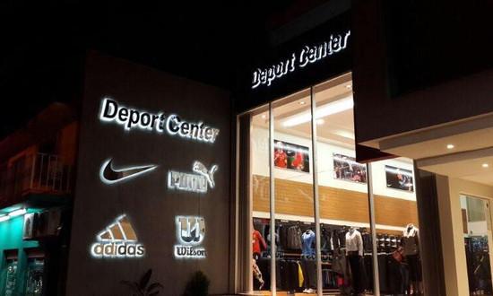 Deport Center - Sucursal 2