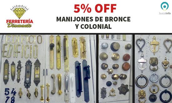 5% OFF en manijones